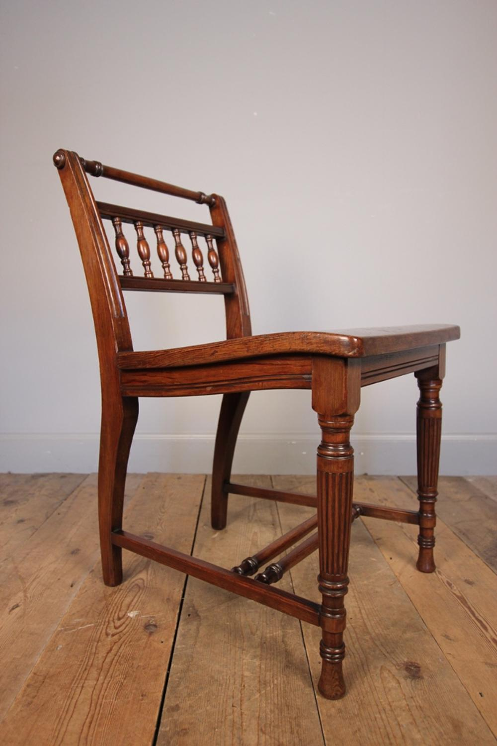 Highly Unusual Curved Seat Chair