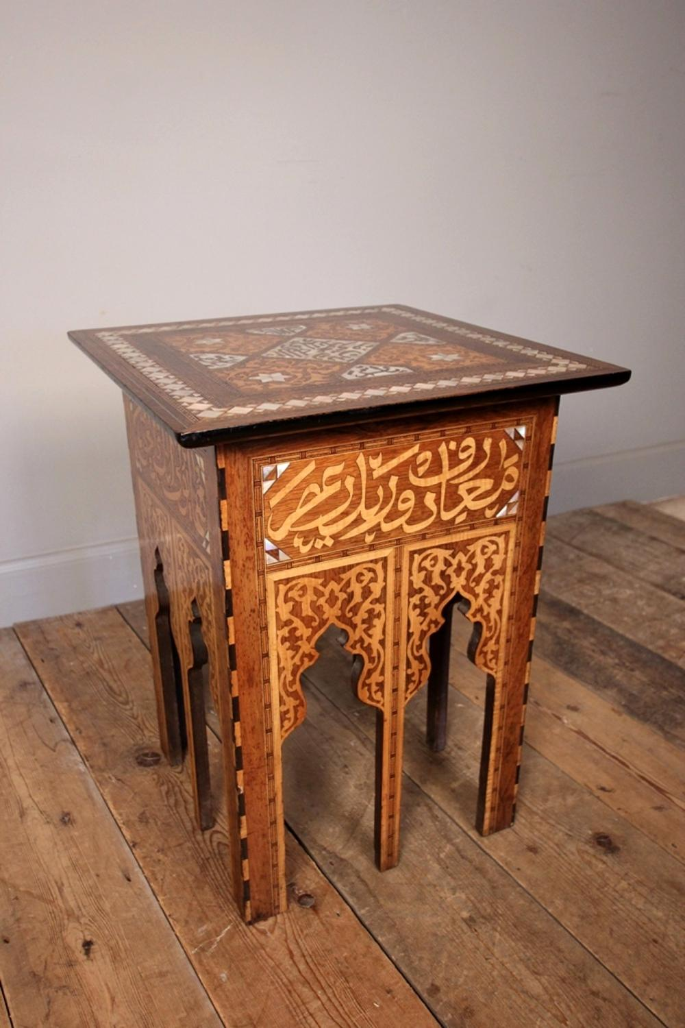 Syrian Inlaid Moorish Table